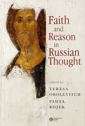 Faith and Reason in Russian Thought,